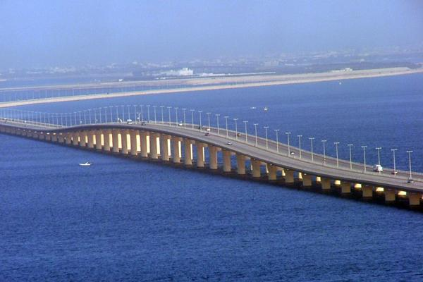 King Hamad Causeway Project