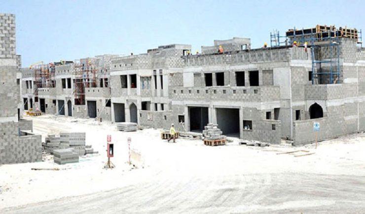 East Hidd Housing Project