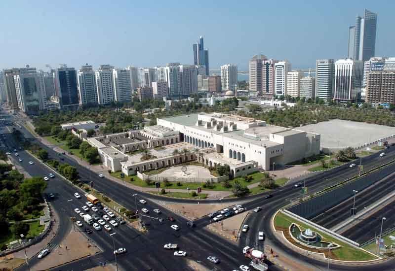 Al Aflaj Roundabout Upgrade Project
