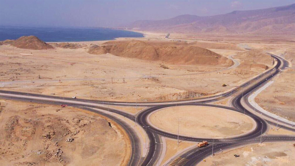 Taqah - Mirbat Road Dualization Project