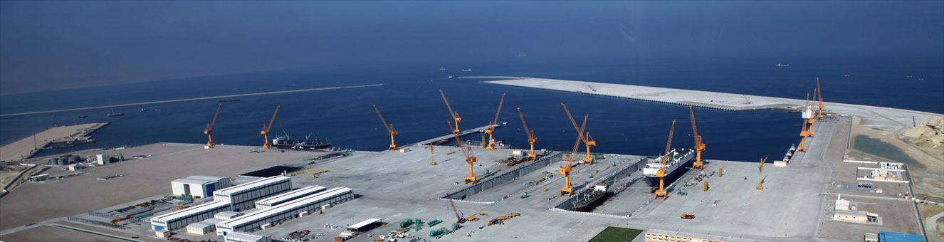 Roads, Infrastructure & Buildings Construction Project - Duqm Port