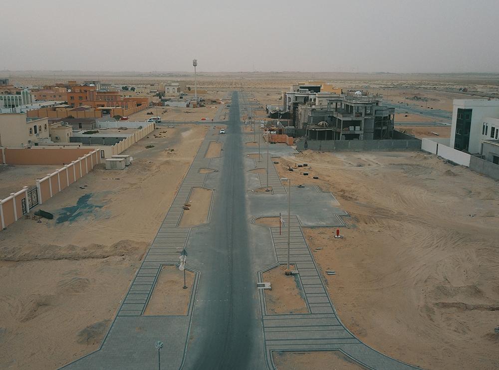 Internal Roads & Infrastructure Works Project - Al Shawamekh