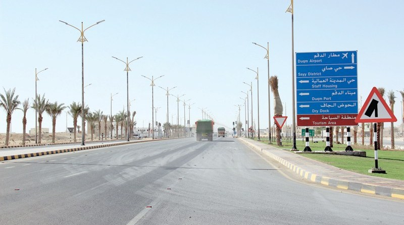 Service Road & Ancillary Works Project - Duqm Tourist Road