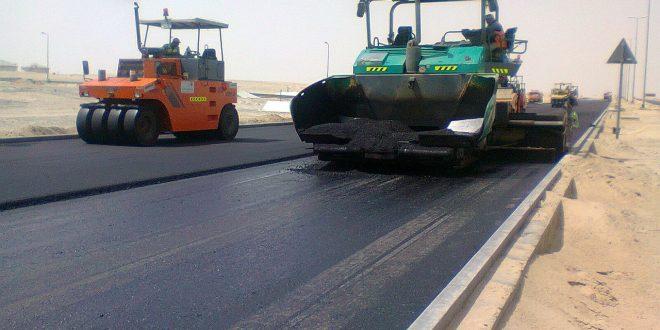 Northern Regional Road Development Project