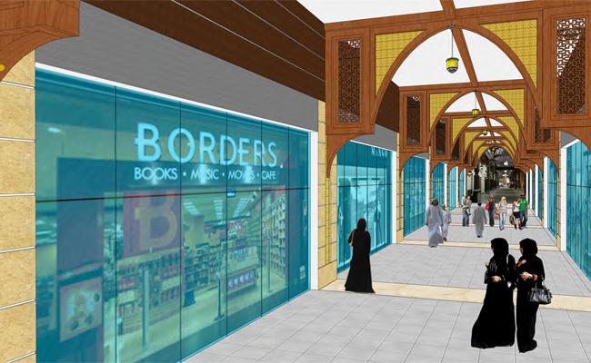 Palm Mall Project - Sohar
