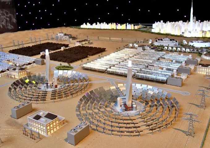 Concentrated Solar Power Plant Project - Sheikh Mohammed bin Rashid Solar Park (Phase 4)