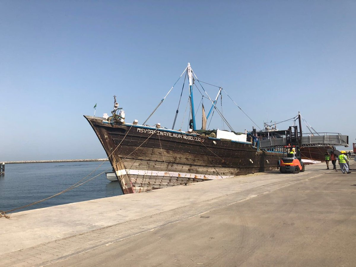 Fishery Harbour Construction Project – Barka2