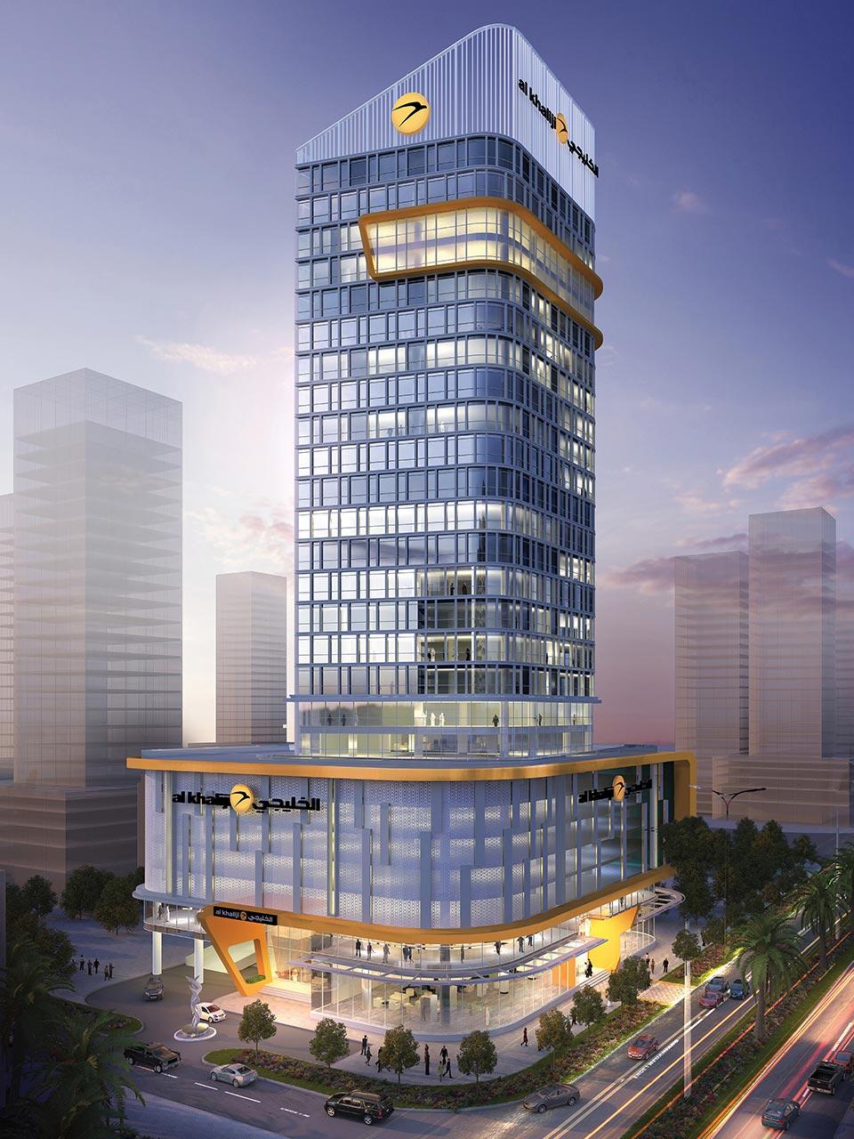 Al Khaliji Headquarters Project