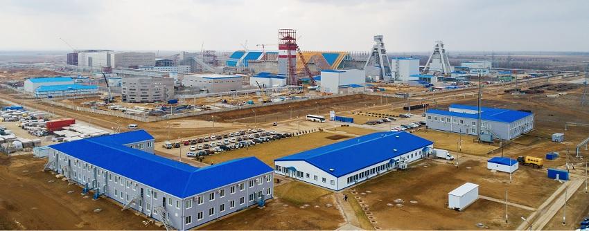 Potash Fertilizer Production Plant Project