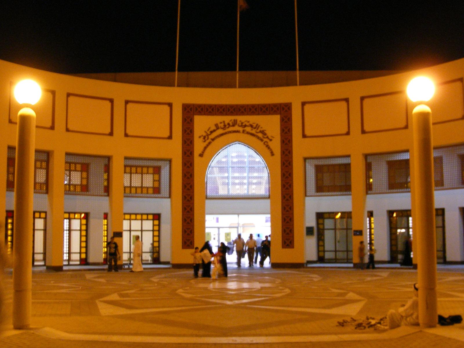 Bahrain Exhibition & Conference Centre Project