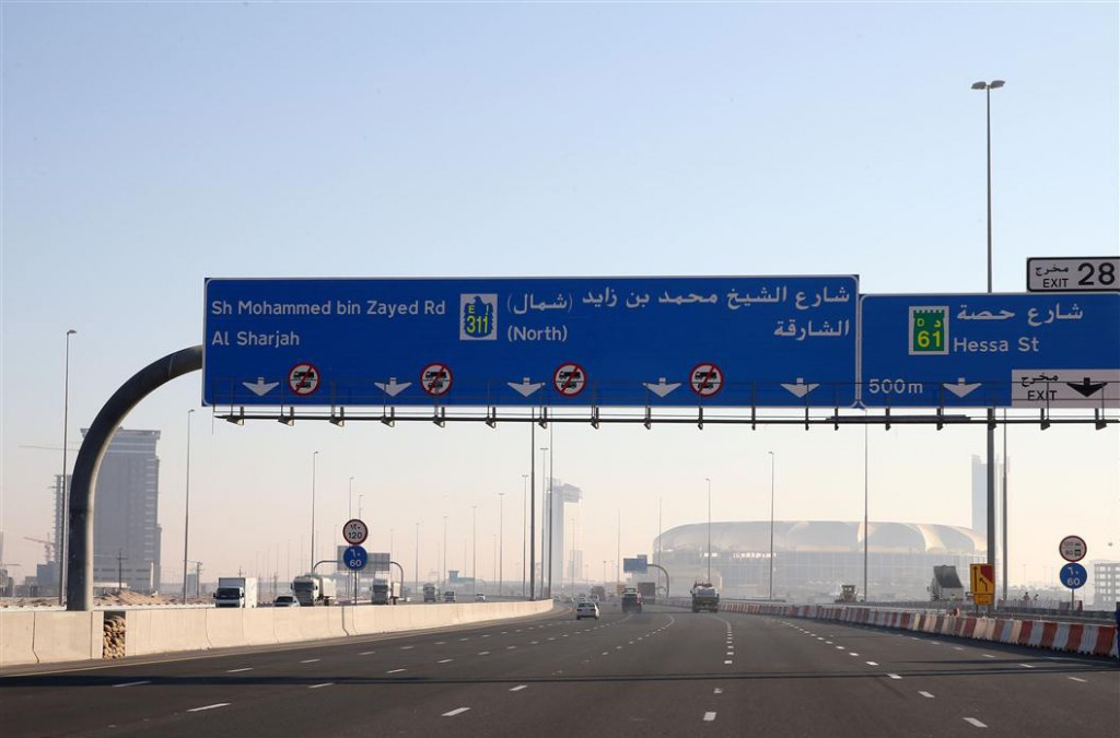 Shaikh Khalifa Road - Al Shuwaib New Road Links Project (Phase 2)