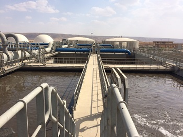 Abu Rawash Waste Water Treatment Plant Expansion Project