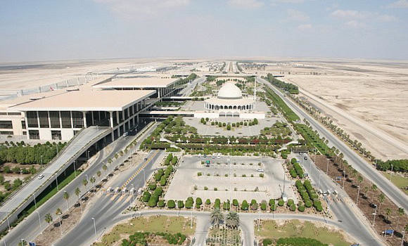 Aeronautical College Project - King Fahd International Airport