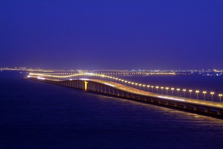 King Fahd Causeway Expansion Project1