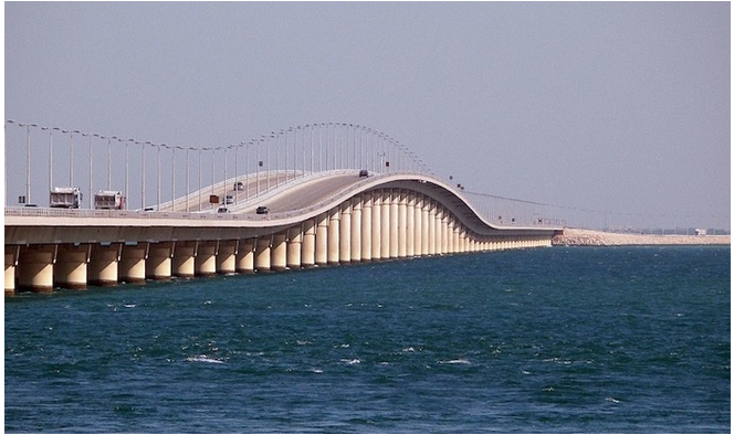 King Fahd Causeway Expansion Project