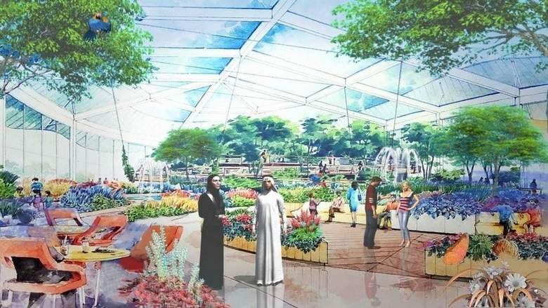 The Cave of Miracles & Glass House Project - Quran Park1