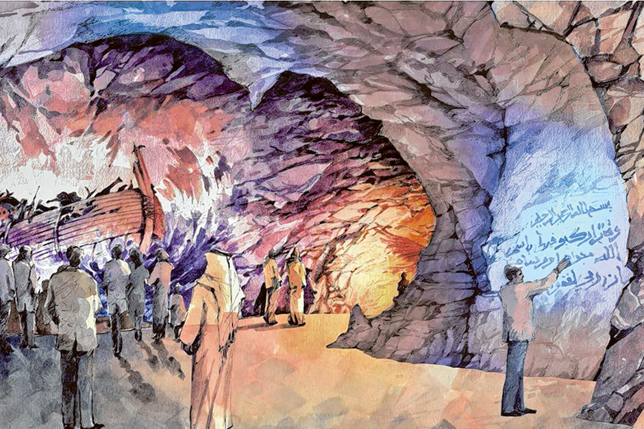 The Cave of Miracles & Glass House Project - Quran Park0
