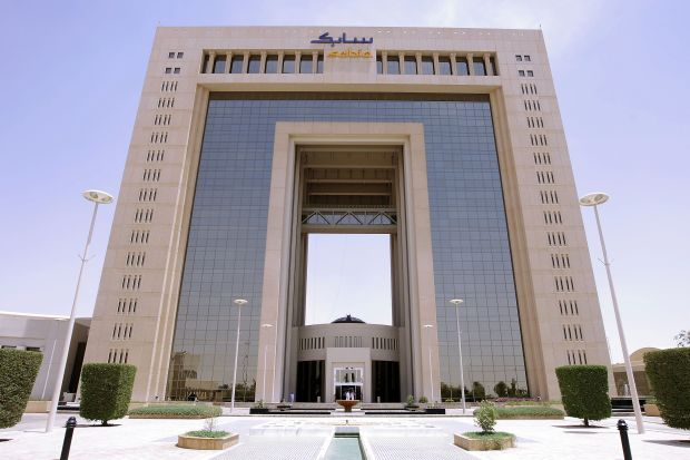 SABIC Headquarters Complex Project - Jubail Industrial City1