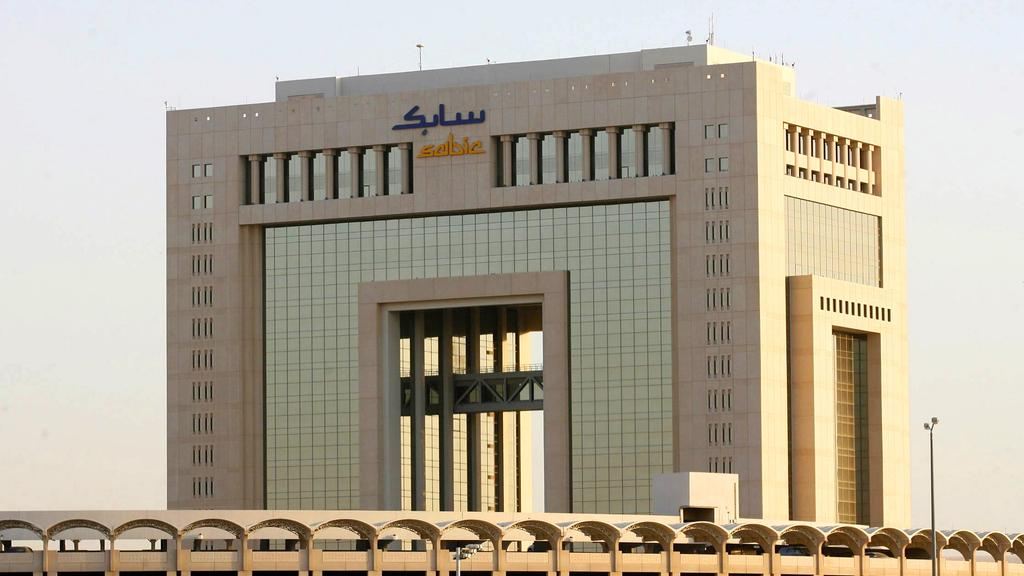 SABIC Headquarters Complex Project - Jubail Industrial City