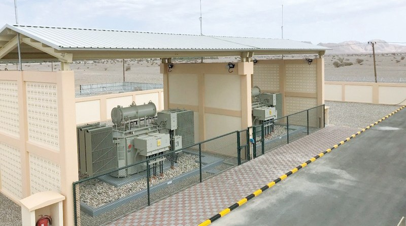Primary Substation Upgradation Project